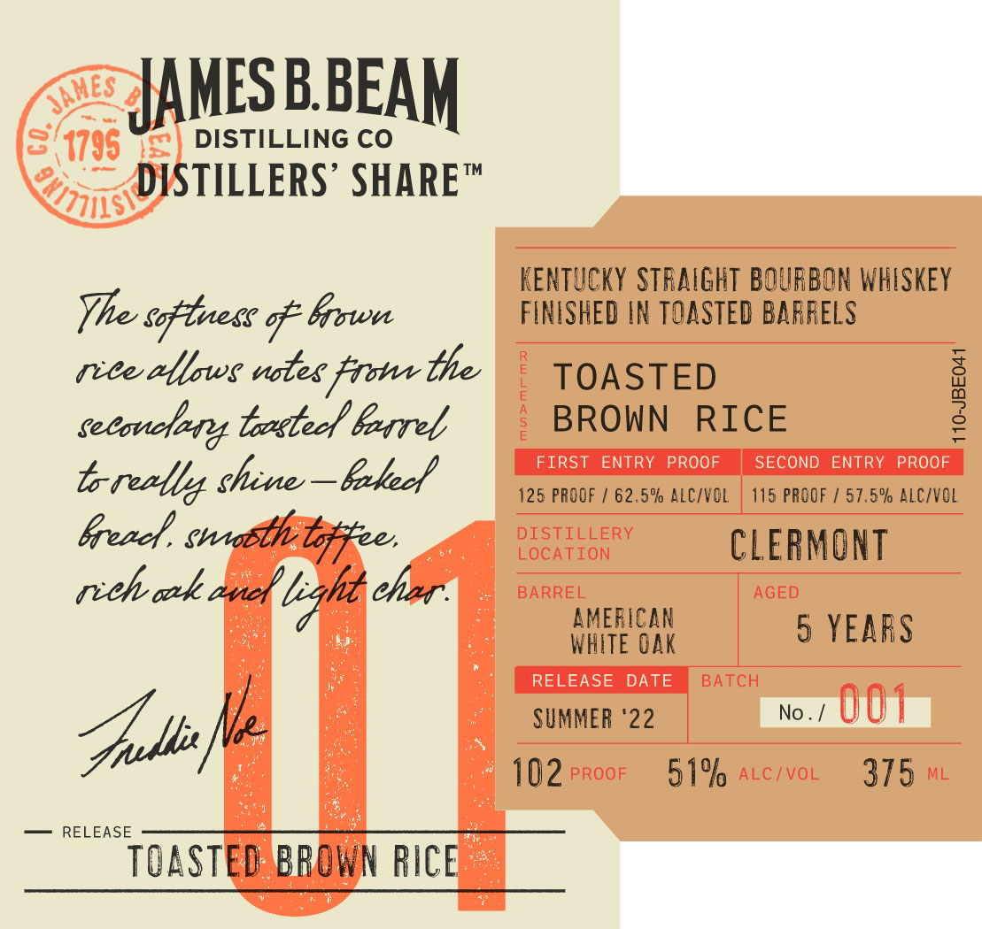 James B. Beam Distillers' Share 01: Toasted Brown Rice - front label